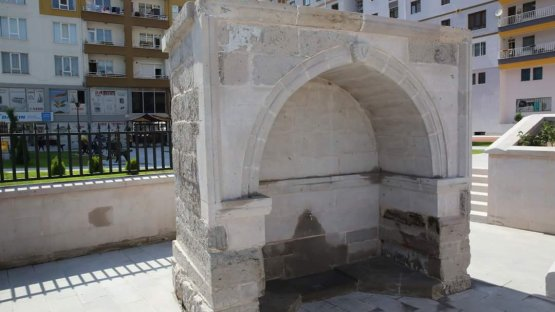 Cafer Bey Mah. / 1507 Ada 6 Parsel / Erdal Sokak Çeşmesi